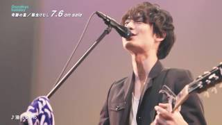 Goodbye holiday 3rd SINGLE「奇跡の星/弱虫けむし」 2016年7月6日(水...