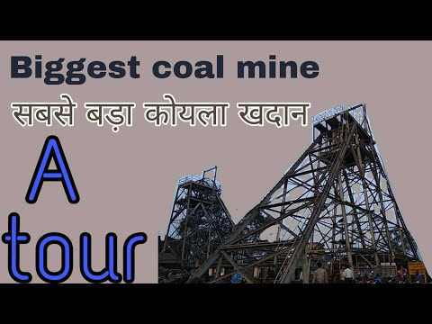 Biggest coal mine raniganj burdwan west bengal |tech with shibli