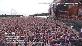 Superfly - The Greatest Rock Festival Performances Teaser