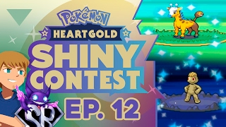 The Hunt for Shiny Machop! - Pokemon Heart Gold Shiny Contest EP 12 w/ Suuperblah & PokeMEN