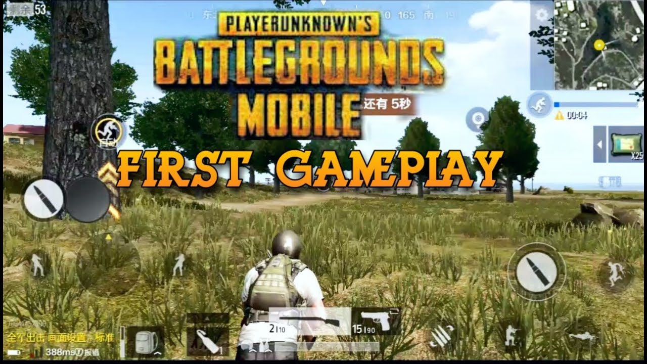 PUBG MOBILE FIRST GAMEPLAY 🔥 -TIMI STUDIO