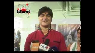 Mahurat & Song Recording of Bhojpuri film