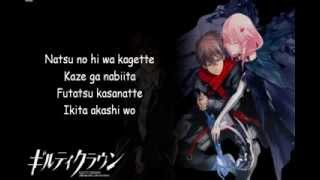 Guilty Crown - Euterpe (with lyrics) full
