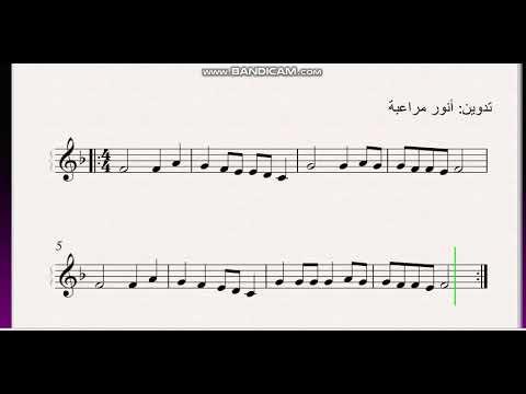 مدرسة الموسيقى نوتة حلوة يا بلدي مكتوبة من مجهودي Facebook
