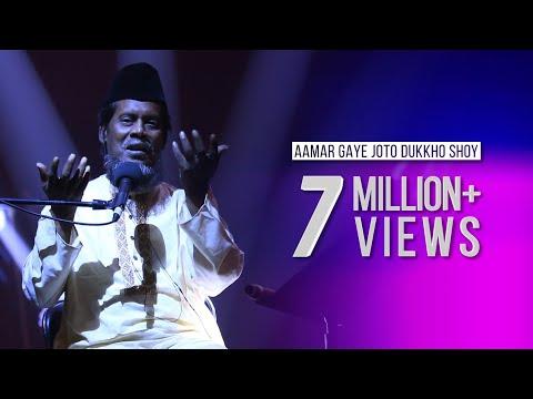 AAMAR GAYE JOTO DUKKHO SHOY - TAPOSH FEAT. BARI SIDDIQUI : OMZ WIND OF CHANGE [ S:02 ]
