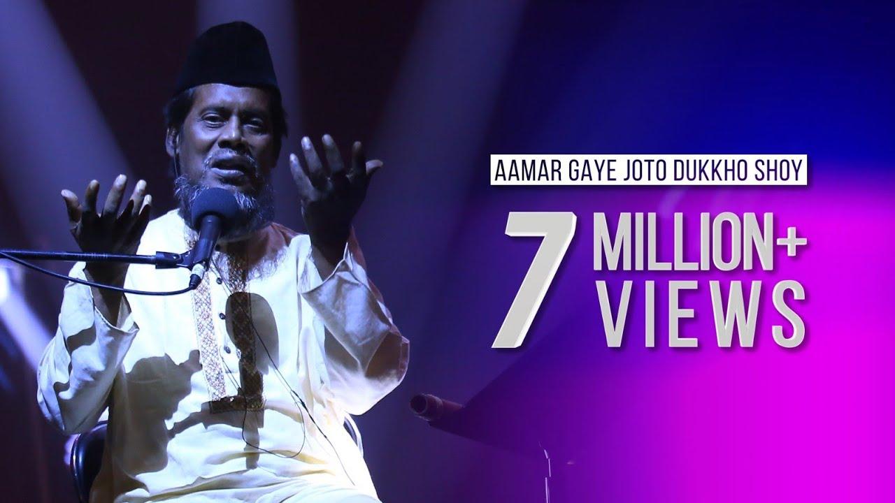 Download AAMAR GAYE JOTO DUKKHO SHOY - TAPOSH FEAT. BARI SIDDIQUI : OMZ WIND OF CHANGE [ S:02 ]