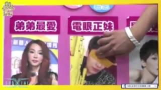 20151020 SpeXial 貼身情人 : 以綸的真愛 ~ 子閎 thumbnail
