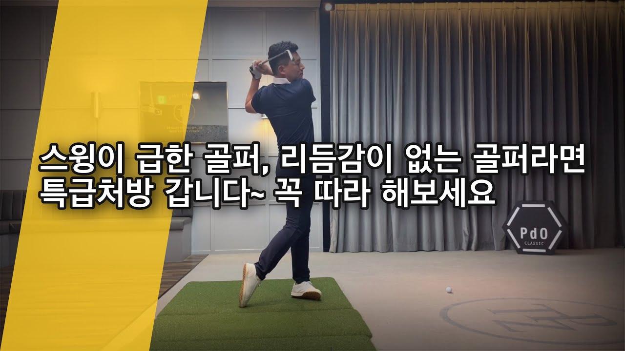 [자막] 리듬감의 끝판왕이 나타났다   실제 유명 댄서들이 리듬감을 익히는 방법입니다