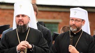 Глава униатов Шевчук и Епифаний зачищают Львовскую область от канонической церкви. Село Уличное