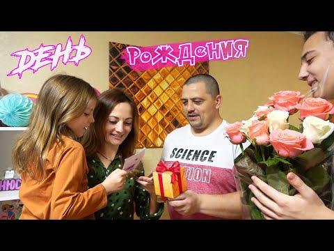 День рождения Инны Наш выходной в Одессе Плетём ЦВЕТНЫЕ косы Насте ВЛОГ