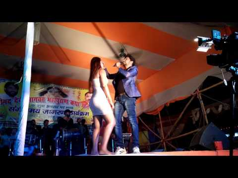 Stage show Bihar Sharif Gunjan Singh