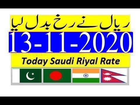 Live Saudi Riyal to Rupee Exchange Rate (SAR/PKR) Today | SAR to INR Rates Today - 1 Saudi Riyal PKR