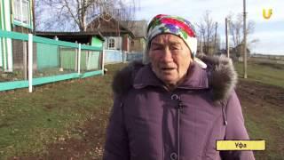 U news  Программа Жди меня ищет человека из Башкирии