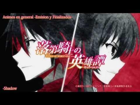 Rakudai Kishi no Cavarly - Opening [Karaoke+SubEsp]