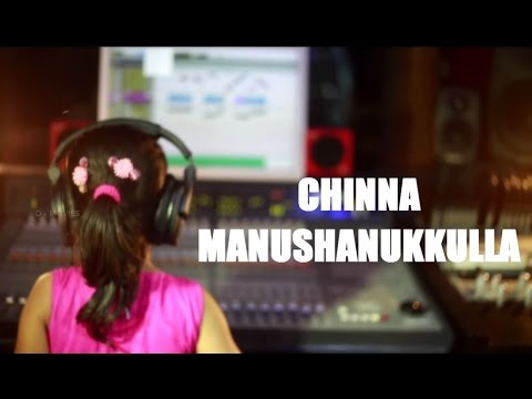 [Lyric Video] Chinna Manushanukkulla | Gersson Edinbaro | Hephzibah Renjith
