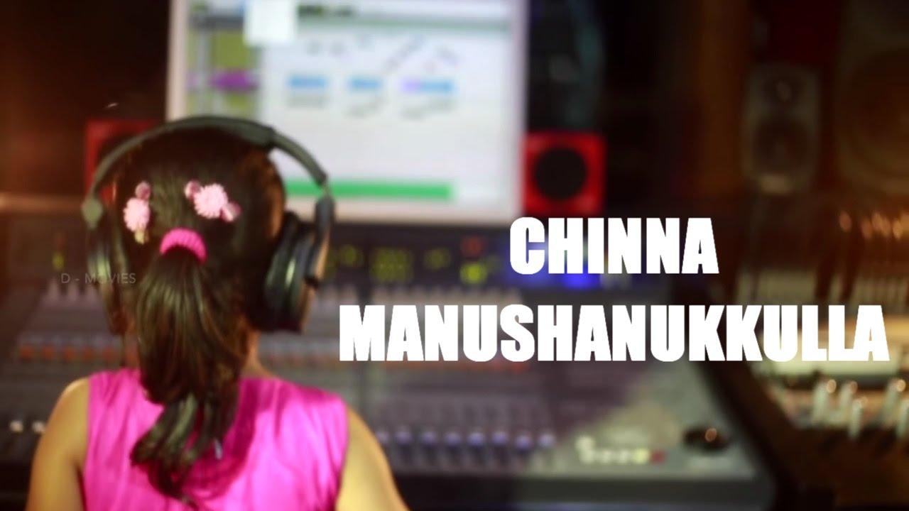 Download [Lyric Video] Chinna Manushanukkulla | Gersson Edinbaro | Hephzibah Renjith