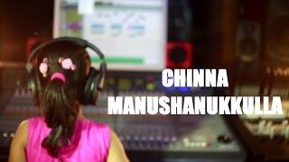[Lyric Video] Chinna Manushanukkulla | Gersson Edinbaro | Hephzibah Renjith