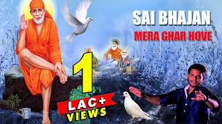 Mera Ghar Hove | Sai Bhajan | Robin Raj | Fine Track Audio | Punjabi Sufi Song | Bollywood Song