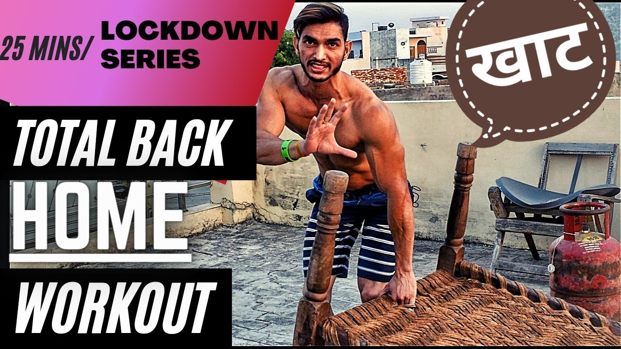 BACK WORKOUT AT HOME || BACK WORKOUT FOR BEGINNERS || VJ HEALTH & FITNESS