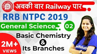 12:00 PM - RRB NTPC 2019 | GS by Shipra Ma'am | Basic Chemistry & Its Branches