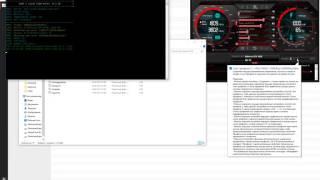 Майнинг Nvidia 1070   первый опыт майнинга криптовалюты zcash на Nvidia 1070