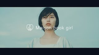 Maison book girl / おかえりさよなら / MV