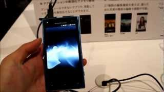 Android 4.0版「Xperia acro HD IS12S」の実機レビュー。超絶ヌルヌルに
