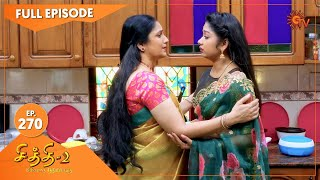 Chithi 2 - Ep 270 | 31 March 2021 | Sun TV Serial | Tamil Serial