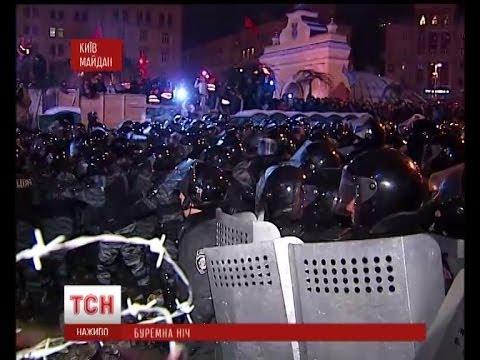 Майдан оточений правоохоронцями