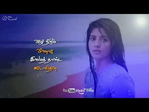orasatha usuratha song download