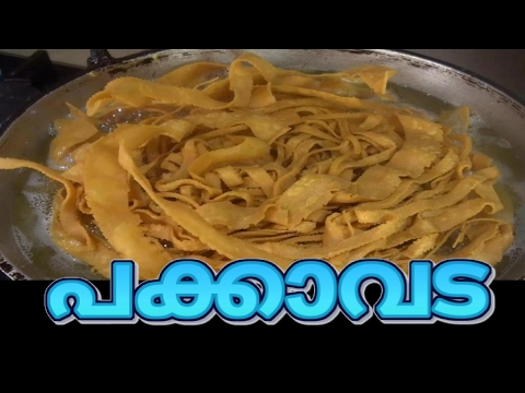 pakkavada kerala recipe in malayalam pakkavada kerala style recipe prayers holy mass visudha kurbana novena bible convention christian catholic songs live rosary kontha jesus   prayers holy mass visudha kurbana novena bible convention christian catholic songs live rosary kontha jesus