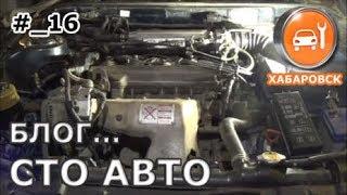 Блог # 16 - Контрактный горе мотор (финал)