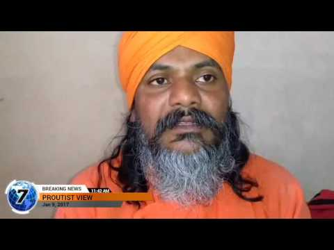 ANANDA MARGA ,Speech on Ban of Rs 500 and 1000