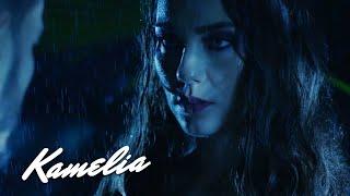 Смотреть клип Kamelia - Suave