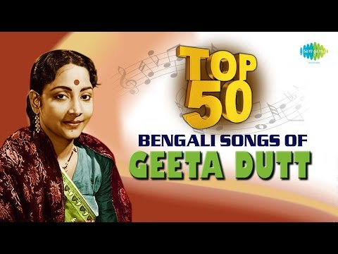 Top 50 Bengali Songs of Geeta Dutt | গীতা দত্ত | HD Songs | One Stop Jukebox