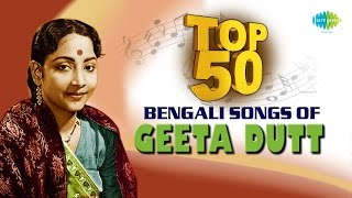top 50 bengali songs of geeta dutt গীতা দত্ত hd songs one stop jukebox
