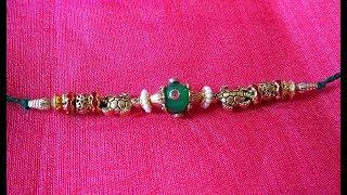 How to Make Rakhi at Home   Raksha Bandhan I Beautiful Rakhi I Handmade Rakhi I