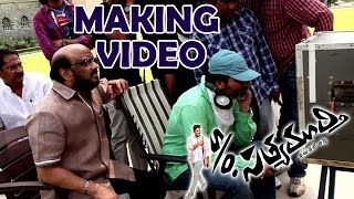 S/o Satyamurthy Making Video 4 - Allu Arjun, Upendra, Samantha, Trivikram