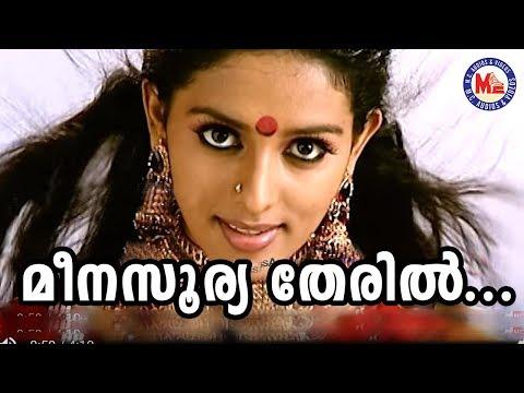മീനസൂര്യ തേരിൽ   Meenasoorya Theril   Hindu Devotional Song   Kodungallooramma Video Song