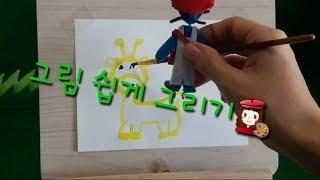 파랑이의 꿈^^~~my dream♡♡ #그림그리기#미술…