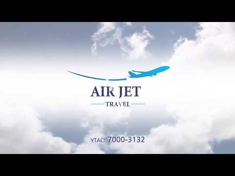 AIR JET TRAVEL