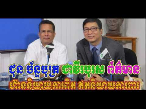 RFA Cambodia Hot News Today , Khmer News Today , Night 29 04 2017 , Neary Khmer