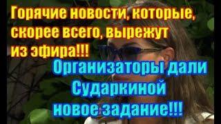 Дом 2 Новости 25 Декабря 2018 (25.12.2018) Раньше Эфира