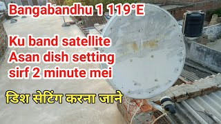 Intelsat 20 68 5 East Dish Setting And Channel List