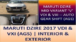 2017 Maruti Suzuki Dzire Mid Variant VDI & VXI AUTO GEAR SHIFT | VDI And VXI | Swift Dzire Facelift