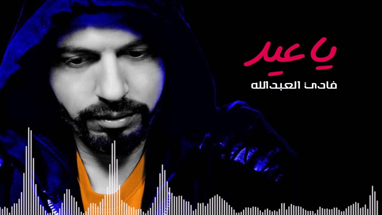 اغاني سورية دبكات mp3
