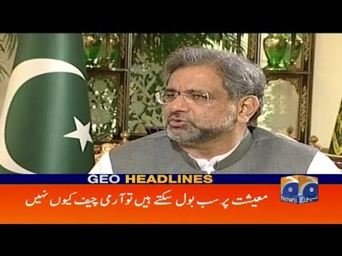 Geo Headlines -  10 PM - 16 October 2017