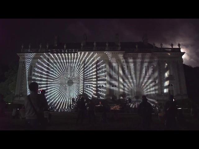 AR-Lumen⎥Teaser (live @ La P'Art Belle)