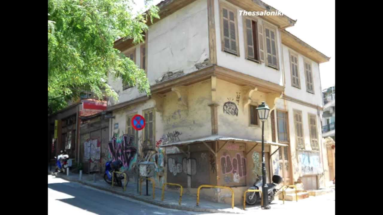 The streets and monuments of Upper Town / Thessaloniki ...