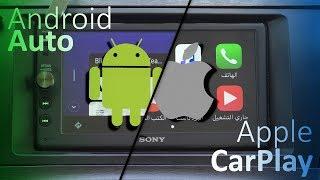 أضف أندرويد أو أي أو أس لأي سيارة | Sony XAV-AV100